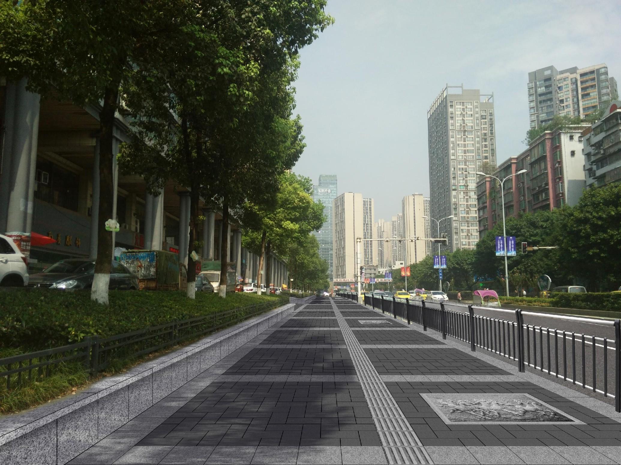 重慶市江北區紅石路道路整治改造工程可研報告